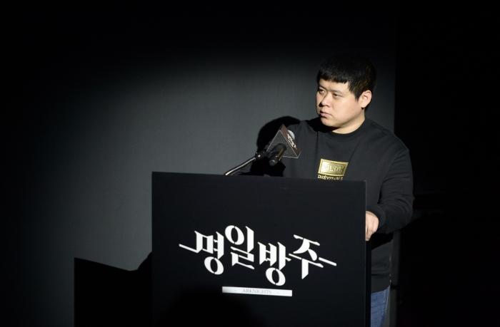 [YOSTAR] YOSTAR 대표이사 요몽.JPG