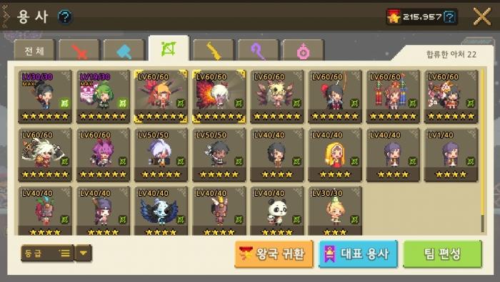 Screenshot_20200110-130110_Crusaders.jpg