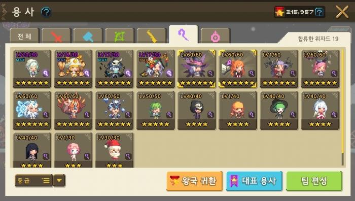 Screenshot_20200110-130114_Crusaders.jpg