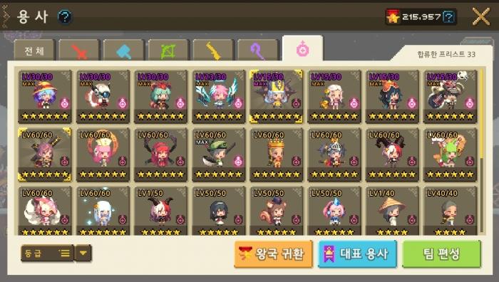Screenshot_20200110-130117_Crusaders.jpg