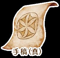 item_01.png