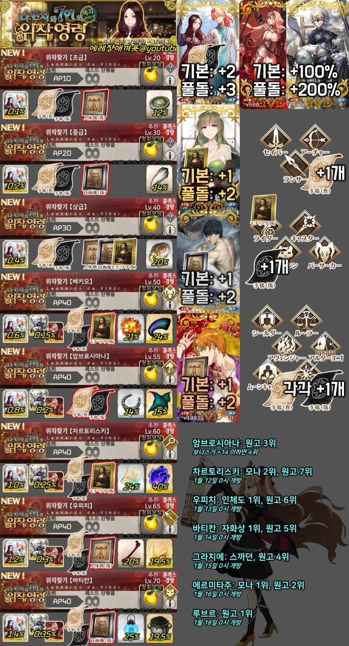 Next_Three_Days_j.jpg