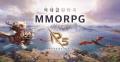 유주게임즈코리아, 2020년 대작 MMORPG 'R5' 사전예약