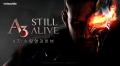 넷마블, 모바일 최초 배틀로얄 MMORPG  'A3: 스틸얼라이브' 시동