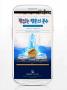 사전예약 1위 어플 '모비', 구글기프트카드·문상 지급 이벤트