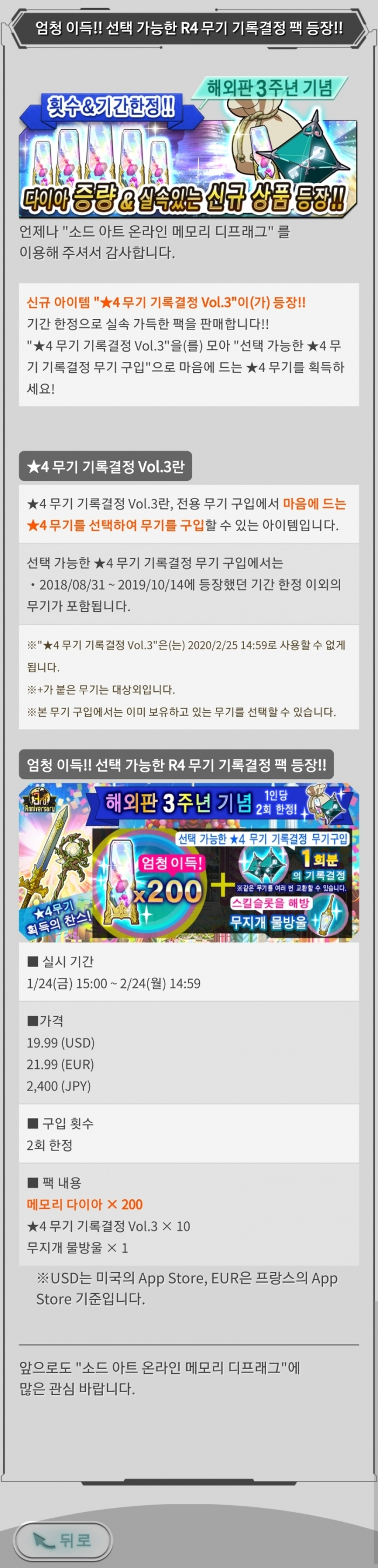 KakaoTalk_20200124_150323557_02.jpg