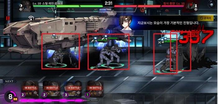 유닛 배치_전투.JPG