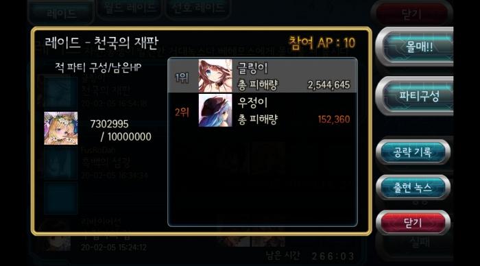 Screenshot_20200205-165938.jpg