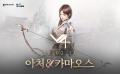 [2월 2주 HA랭킹] 1위 수성 '로얄다이스'와 V4의 업데이트 대약진!