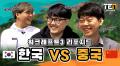 워크래프트3 리포지드 韓-中 매치, 장재호, 류웨이량 등 선수단 공개