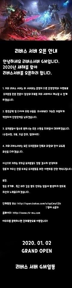 뮤그림.jpg