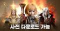 보스전 특화! 'R5' 사전 다운로드…두번째 홍보영상 반전 매력!