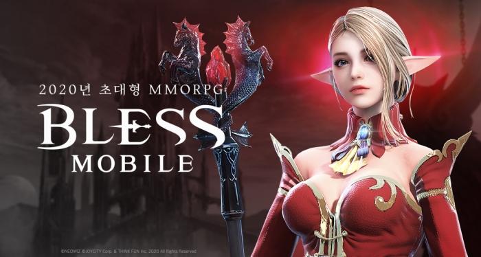 bless mobile.jpg