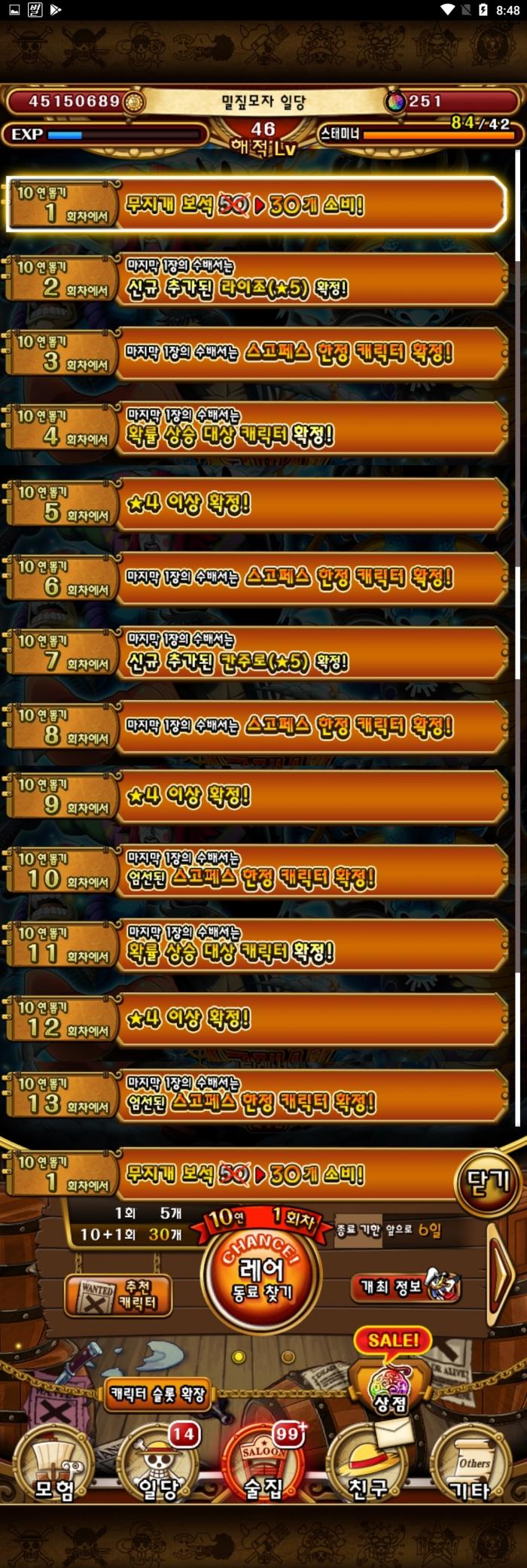 Screenshot_2020-03-03-20-48-47-crop-vert.jpg