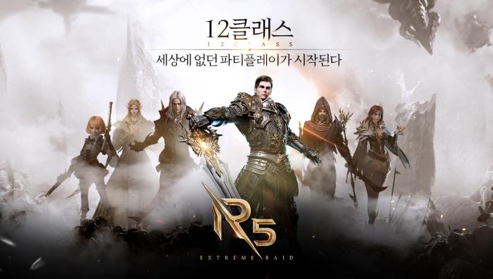[유주게임즈코리아] R5.jpg