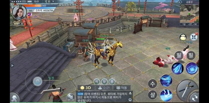 Screenshot_20200318-100137.jpg