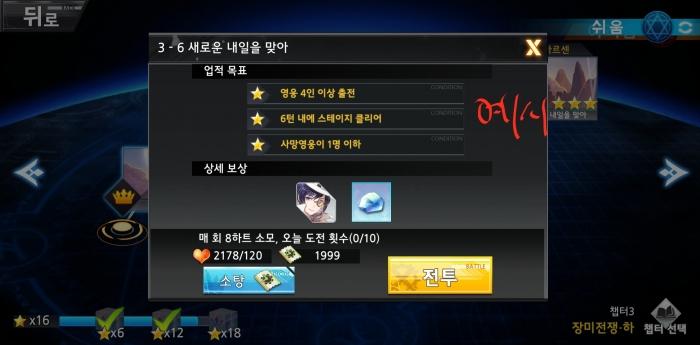 KakaoTalk_20200319_171549019.jpg