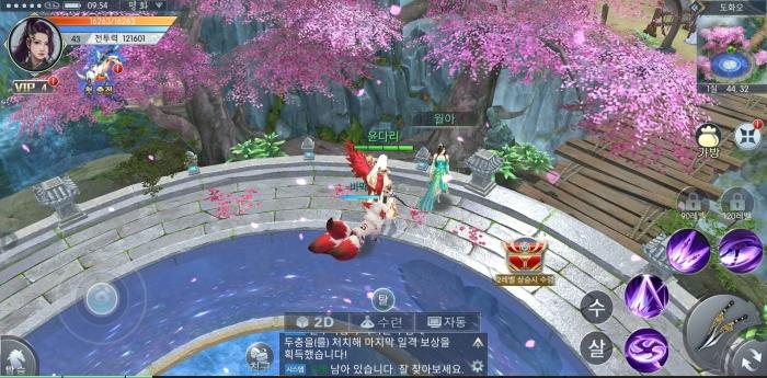 Screenshot_20200325-095436.jpg