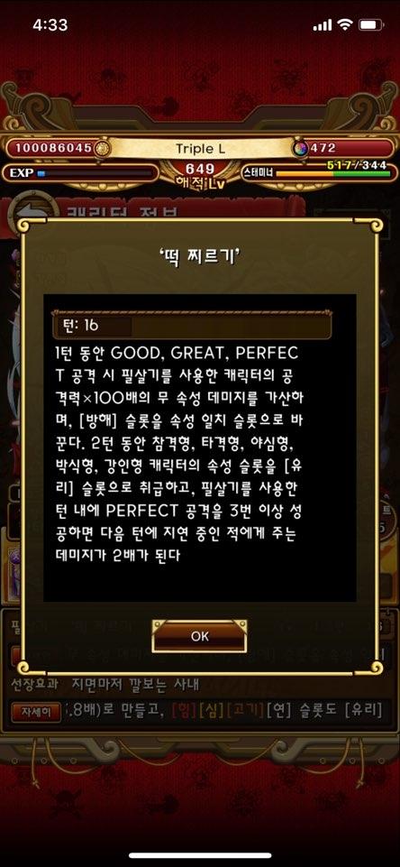 KakaoTalk_20200331_163332613.jpg