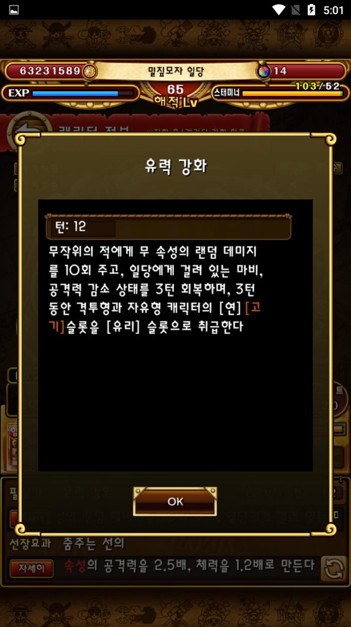 Screenshot_2020-04-09-17-01-23.png