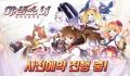 블루솜, 드라마틱 미소녀 RPG '야생소녀' 사전예약 개시