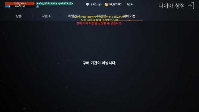 screenshot_20200331_200730.jpg