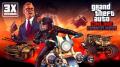 GTA 온라인 아레나 워 시리즈에서 보상 3배 제공