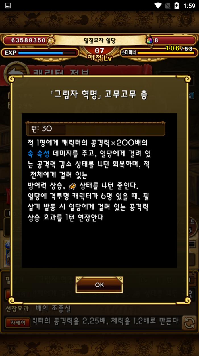 Screenshot_2020-04-08-13-59-36.png