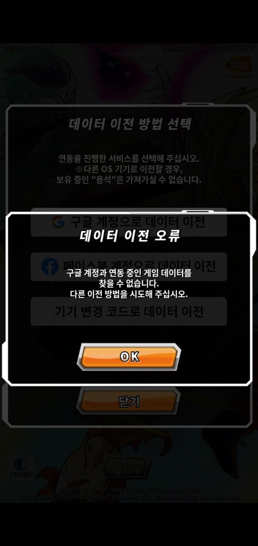 KakaoTalk_20200405_230327035.jpg