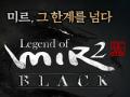 넷블루게임즈, '레전드 오브 미르2 블랙' 사전예약 개시