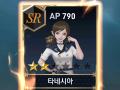 [리니지2 레볼루션] 신규 아티팩트 '일리시움 연구단', 최고의 조합은?