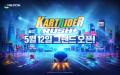 [5월 2주 HA랭킹] 국민게임 출신 '카트라이더 러쉬플러스' 금빛 질주