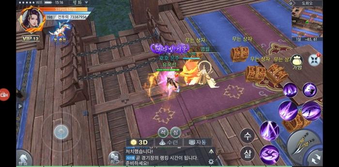 명월Screenshot_20200520-151636.jpg