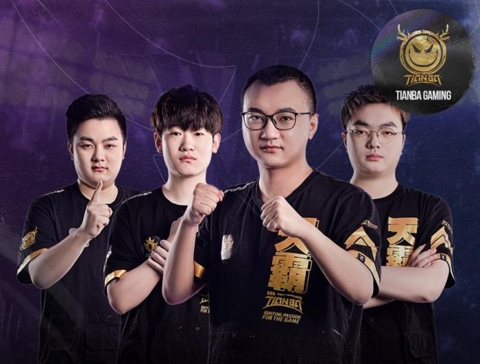 PCS 아시아 채리티 쇼다운_최종 우승팀_Tianba Gaming.jpg