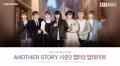 방탄소년단 게임, 'BTS 월드' 어나더 스토리 시즌2 두 번째 챕터 업데이트
