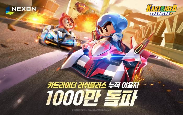 카트라이더 러쉬플러스_글로벌 누적 이용자 1천만 돌파 (1).jpg