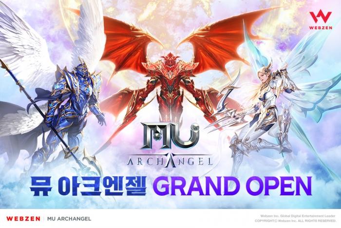 MU Archangel_open.jpg