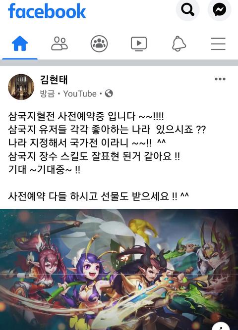 SNS홍보 (1).png