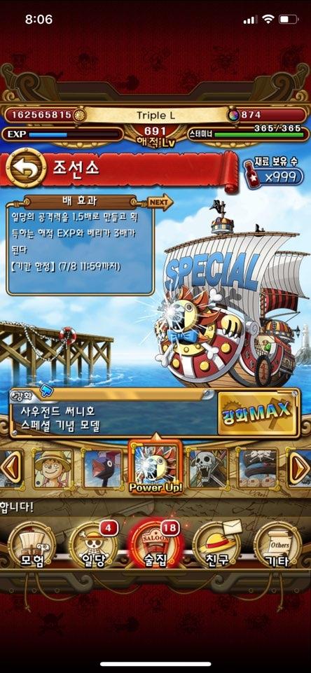 KakaoTalk_20200624_201052811.jpg