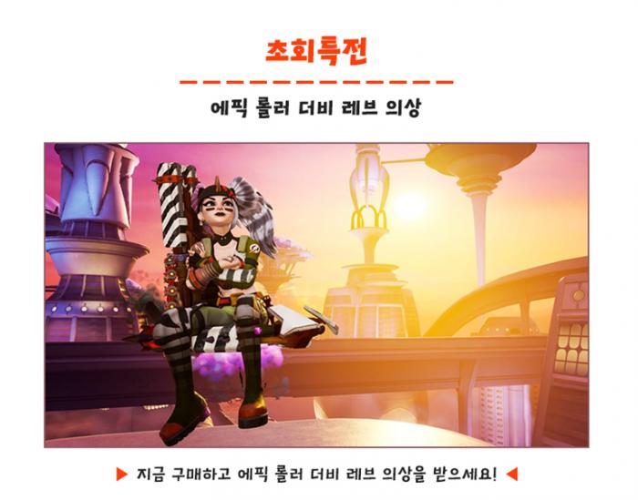 초회특전.png
