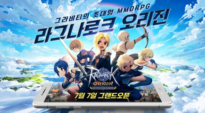 그라비티 홍보unit_라그나로크 오리진 오픈일 공개 이미지 02.jpg