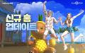 넷마블, 온라인 댄스게임 '클럽 엠스타' 여름 업데이트