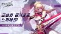 판타지 애니메이션 RPG '가디스 오브 제네시스' 인게임 영상 공개