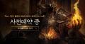 마상소프트, 원조 클래식 MMORPG '아케인M', 사전예약 오픈