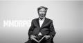 최불암부터 궁중 악사까지 ··· 게임광고에 부는 '뉴트로' 바람