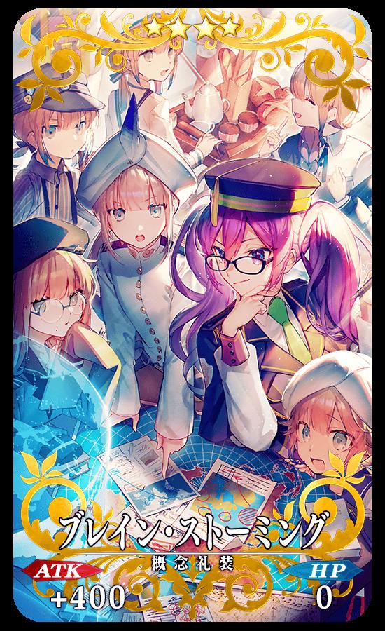 gainenreisou_02.png