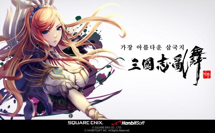 난무10만돌파(20200911).jpg