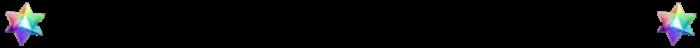 구분선 2.png