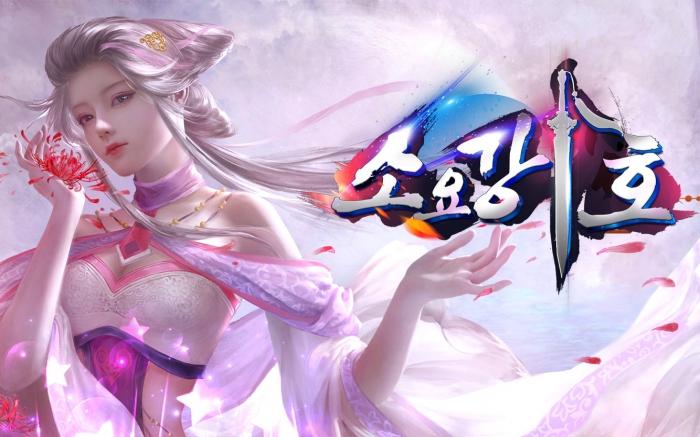 소요강호-포스터6.jpg