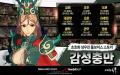 한빛소프트, '삼국지난무' 사전예약 30만 돌파